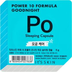 Ночная маска для сужения пор Po It's Skin Power 10 Formula Goodnight Sleeping Capsule Po, 5г